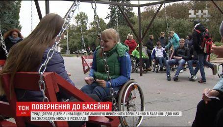 Тридцятеро дітей з інвалідністю зупинили тренування, бо в басейні для них не знайшли місця