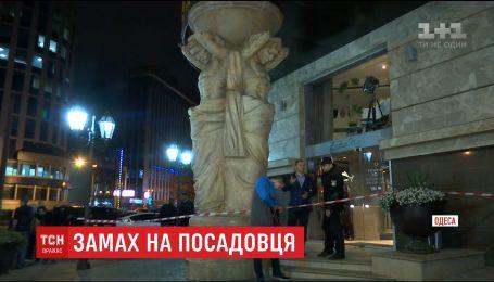 В центре Одессы стреляли в заместителя председателя облсовета Олега Радковского