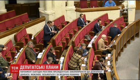 Парламент рассмотрит законопроект президента о деоккупации Донбасса