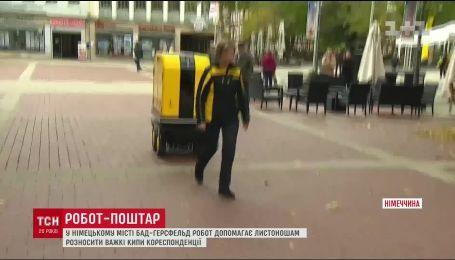В Германии робота приняли работать на почте