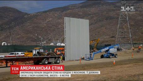 США начали возводить стену на границе с Мексикой