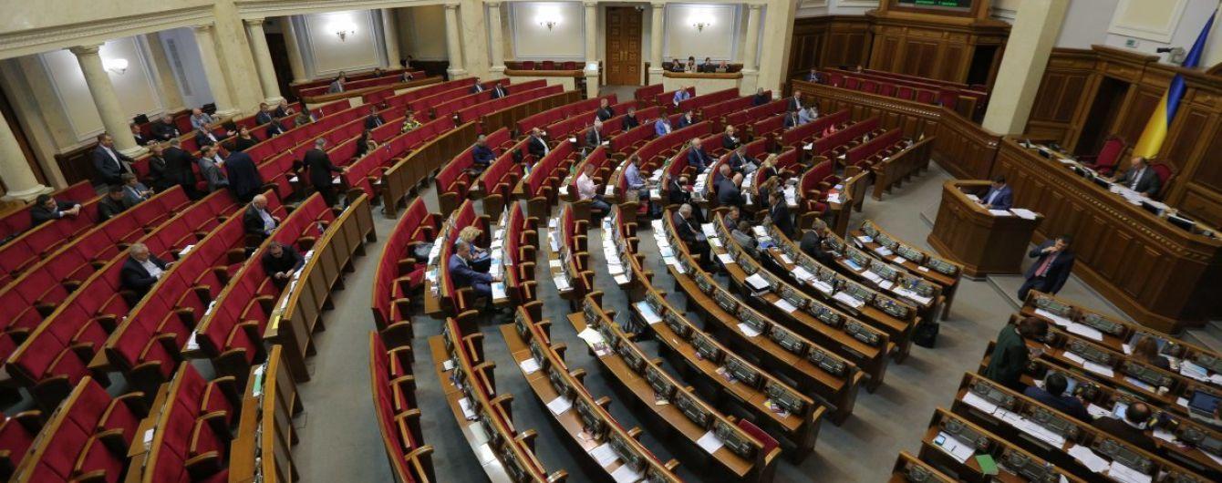 Amnesty International закликала Раду не ухвалювати законопроекти про звітність громадських організацій
