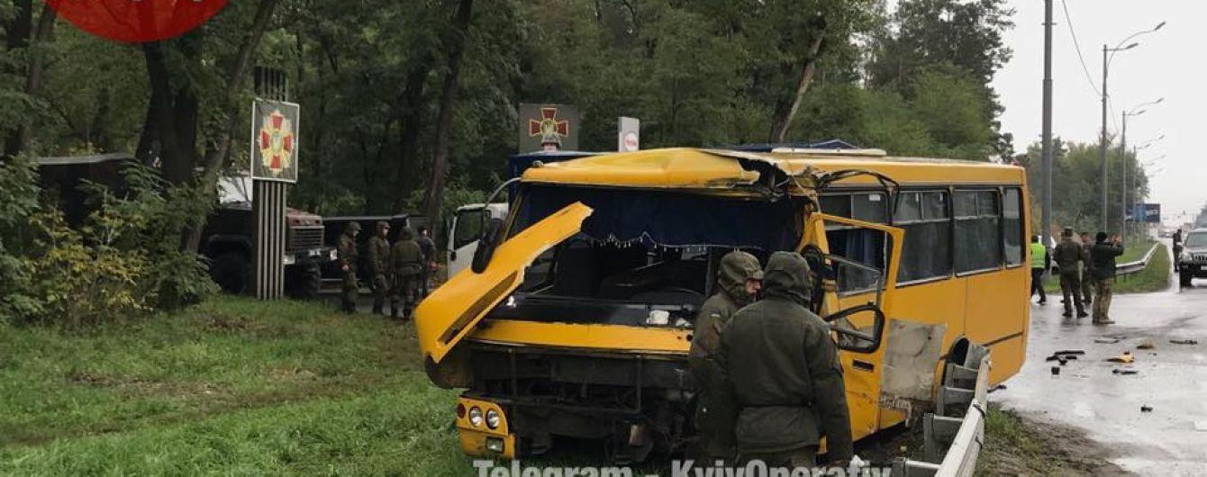 В полиции назвали виновника смертельной аварии, в которой погиб нацгвардеец