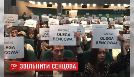Польские кинематографисты призвали Россию освободить Олега Сенцова