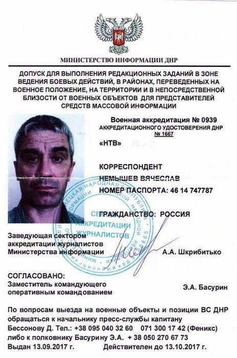 Журналіст НТВ Немишев 2