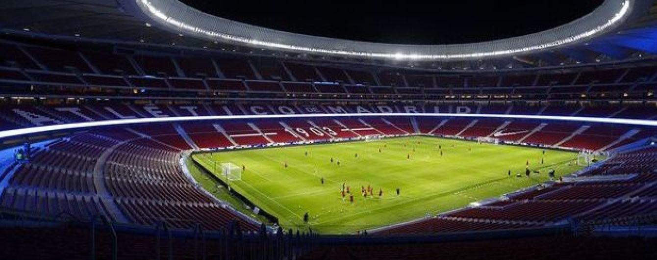 """""""Атлетико"""" не собирается продавать билеты болельщикам """"Барселоны"""""""