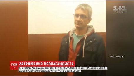 СБУ видворила російського пропагандиста з України