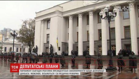 Депутати внесли поправки до законопроекту про деокупацію Донбасу
