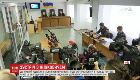 Засідання по справі Януковича перенесли через візит державного захисника до президента-втікача