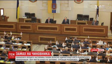 Поліція повідомила можливі причини замаху на першого заступника Одеської облради