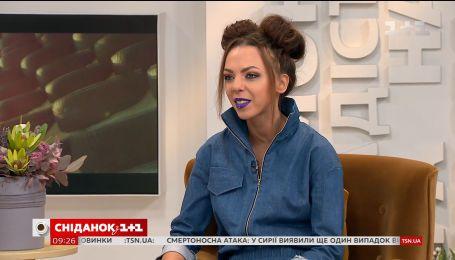 """Соня Кей презентовала клип на песню """"Ти мій Всесвіт"""""""