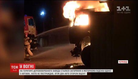 На деревообробному заводі в Чернівцях вщент згоріли дві вантажівки