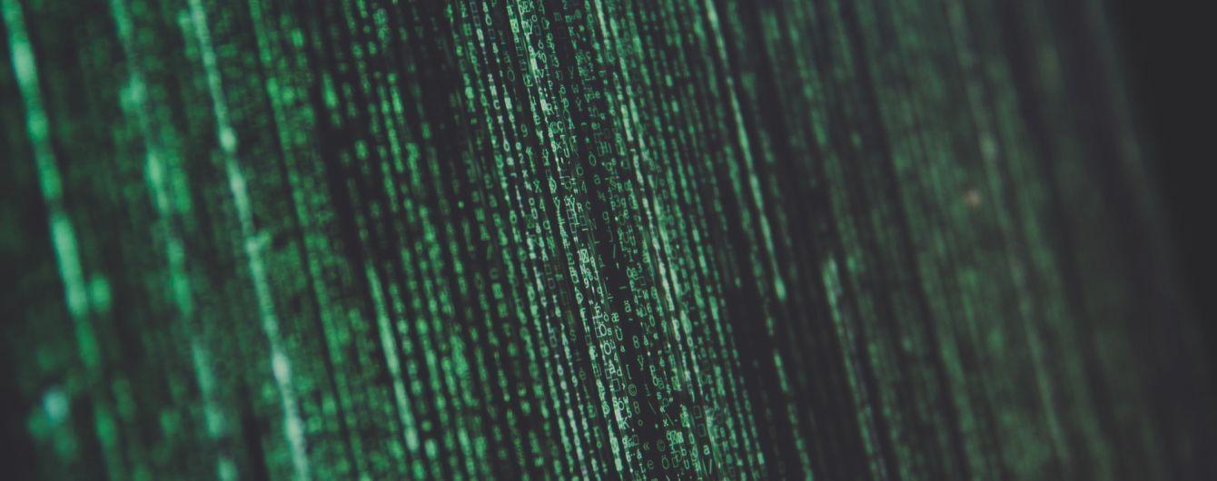 Чи існує Матриця: фізики перевірили теорію комп'ютерної симуляції життя