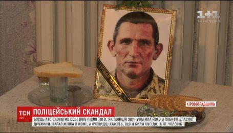 Демобилизованный боец 72-й бригады повесился после визита в райотдел полиции на Кировоградщине