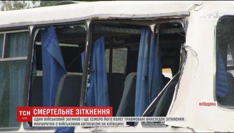 На Київщині маршрутка врізалась в автобус з нацгвардійцями, один військовий загинув