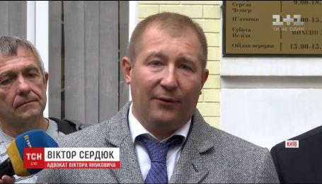 Заседание суда по делу Януковича перенесли из-за визита адвоката к экс-президенту в Ростов