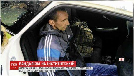 Луганчанин разбил памятник Героям Небесной Сотни в Киеве