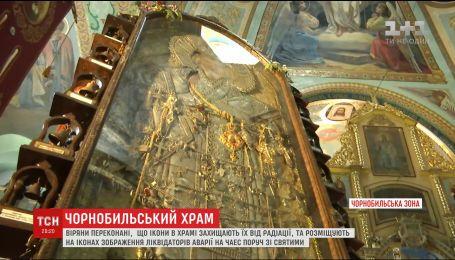 Церква у Чорнобилі відома серед туристів іконами ліквідаторів поруч з святими
