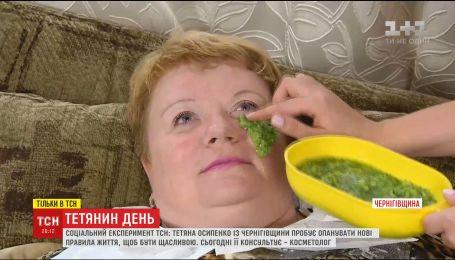 Експеримент ТСН: косметолог розсекретила рецепти доступної косметики з городу
