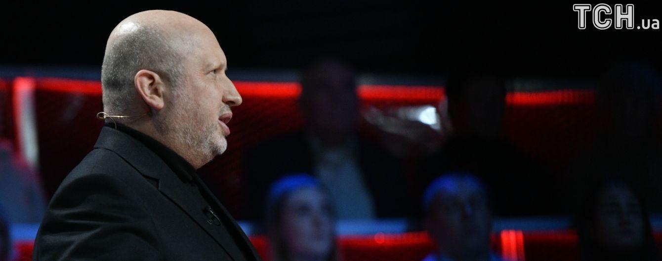 Турчинов упрекнул Евросоюз за торговлю с Россией