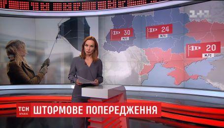 Украину настигнет непогода