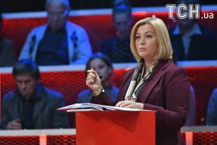 Геращенко заявила, что Украина готова передать Москве 13 осужденных, среди которых Вышинский