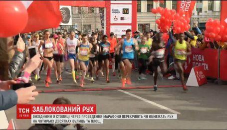 Десятки столичних вулиць перекриють чи обмежать через проведення марафону
