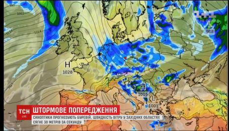 Україна готується до руйнівного буревію