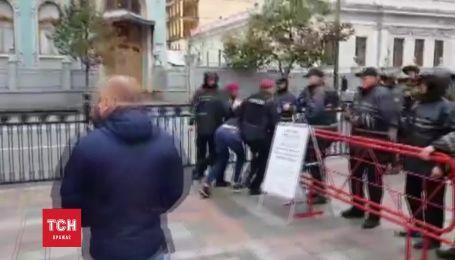 Столкновения под Радой во время голосования за закон о реинтеграции Донбасса