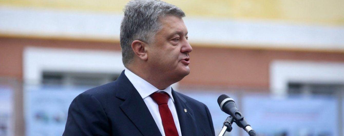Порошенко: між Україною і Туреччиною відкриють нові авіамаршрути