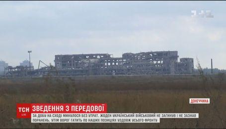 За сутки на Востоке обошлось без потерь с украинской стороны