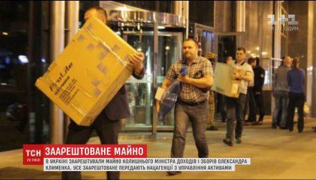 Прокуратура арестовала имущество экс-министра доходов и сборов Александра Клименко