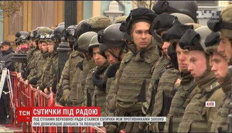 Столкновения под ВРУ закончились задержанием четырех молодых людей