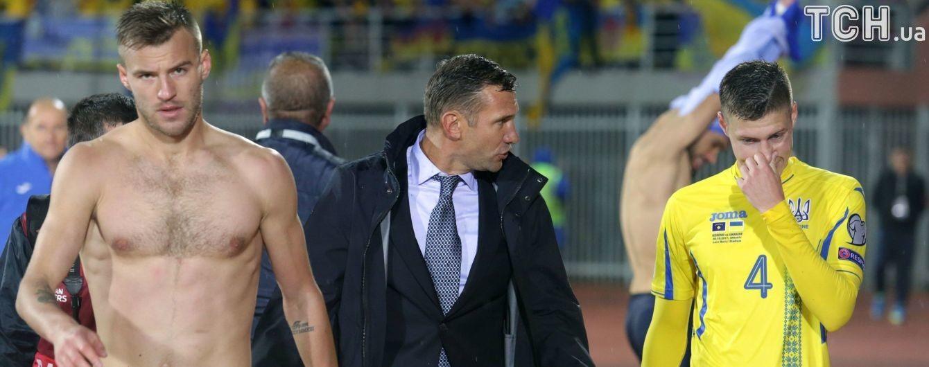 Лига Наций. Матч Украина – Словакия пройдет без зрителей