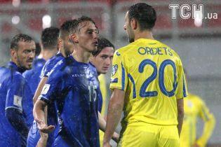 Ордец и Кравец не помогут сборной в матче против Хорватии