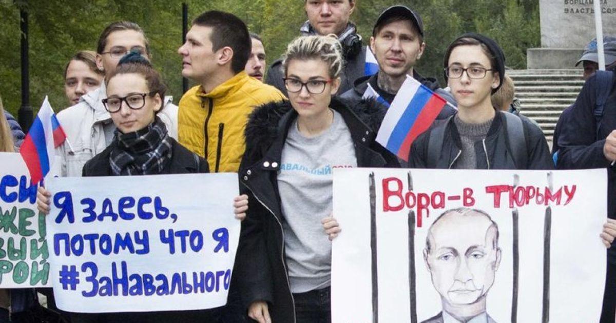@ Штаб Навального / twitter