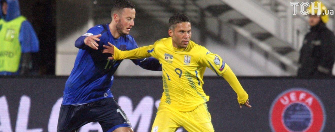 Трудно дебютировать за сборную Украины в таком матче - Марлос
