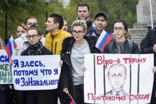 У РФ оштрафували волонтера Навального за неповнолітніх на мітингу
