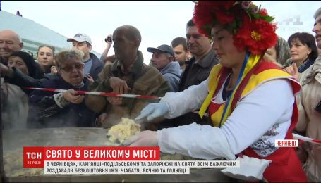 Чернівці, Кам'янець-Подільський і Запоріжжя відзначили День міста концертами і частуваннями