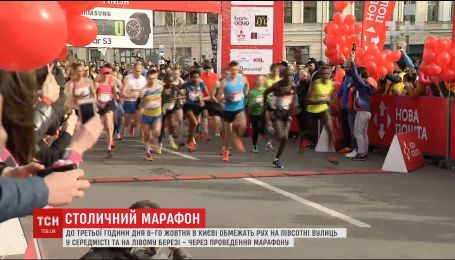 Тысячи людей из разных уголков мира зарегистрировались для участия в киевском марафоне