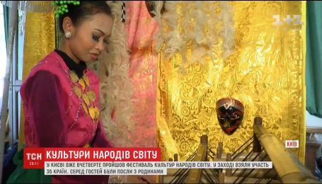 В фестивали культур народов мира в Киеве приняли участие 35 стран
