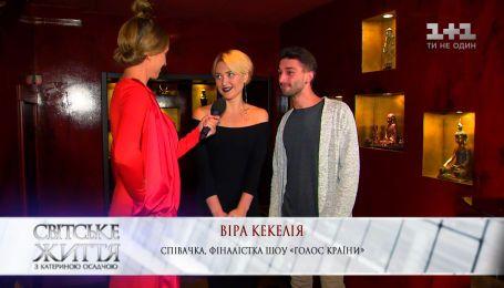 """Зірка """"Голосу країни"""" Віра Кекелія виходить заміж за партнера по шоу"""
