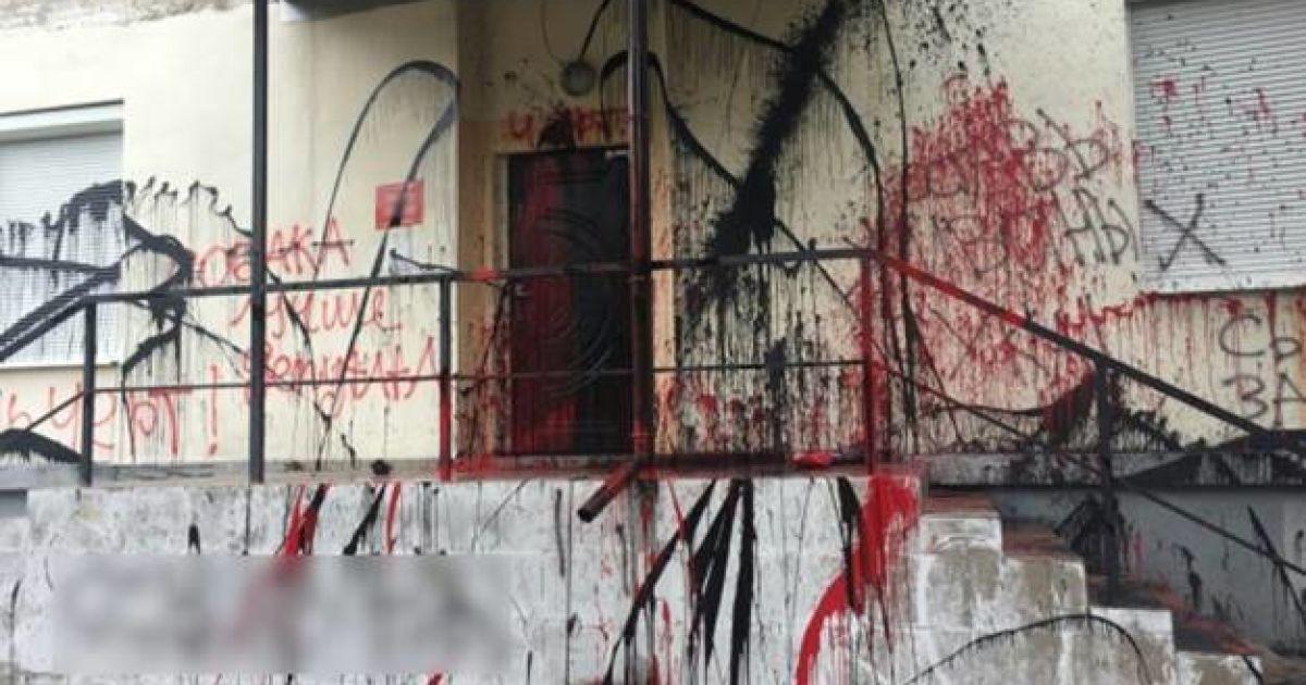 В Киеве вандалы облили краской офис нардепа Чумака