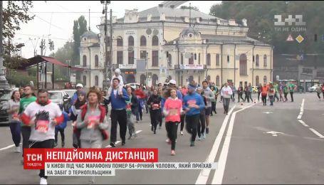 В Киеве во время марафона умер 54-летний мужчина с Тернопольщины