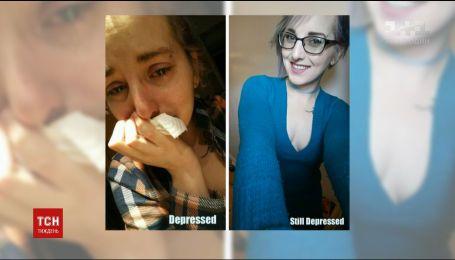 Обличчя депресії: вдова вокаліста Linkin Park започаткувала у соцмережах болючий флешмоб