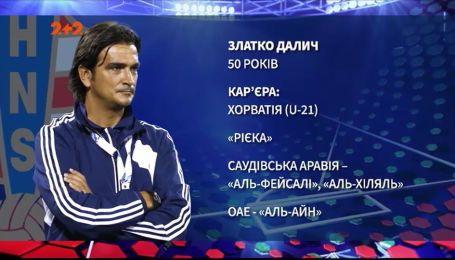 Шоковая терапия для сборной Хорватии: что стоит знать о новом тренере соперников