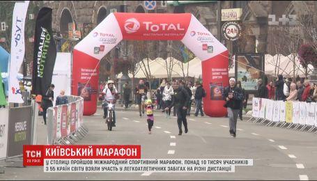 В Києві в марафоні взяли участь близько 10 тисяч бігунів