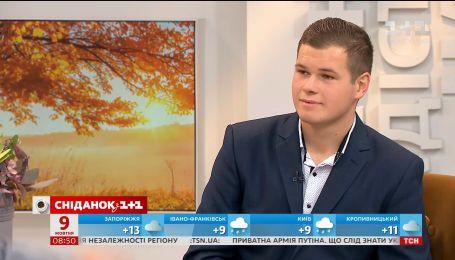 Директор школи Дмитро Ламза розповів неймовірну історію схуднення
