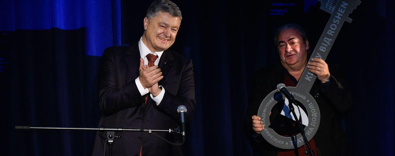 """""""Храм мистецтва ХХІ століття"""". Порошенко офіційно відкрив київський Театр на Подолі"""