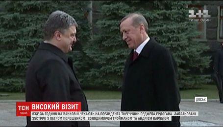 Візит Ердогана в Україну: в АП анонсували підписання двох документів
